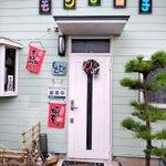 yukainataisyouのサムネイル画像