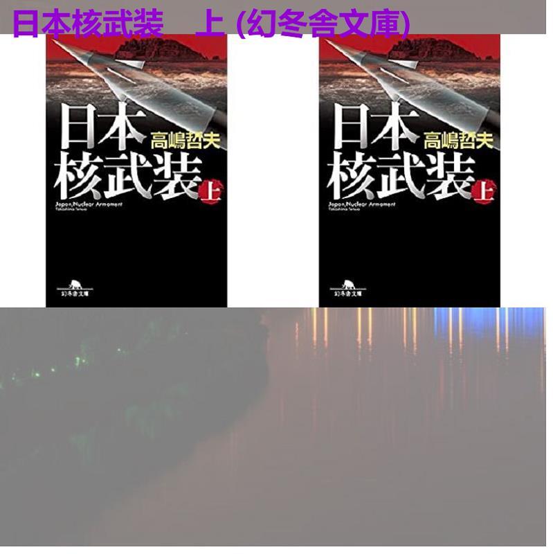 """かなざしすみえ on Twitter: """"粘膜探偵 「粘膜」シリーズ (角川ホラー ..."""