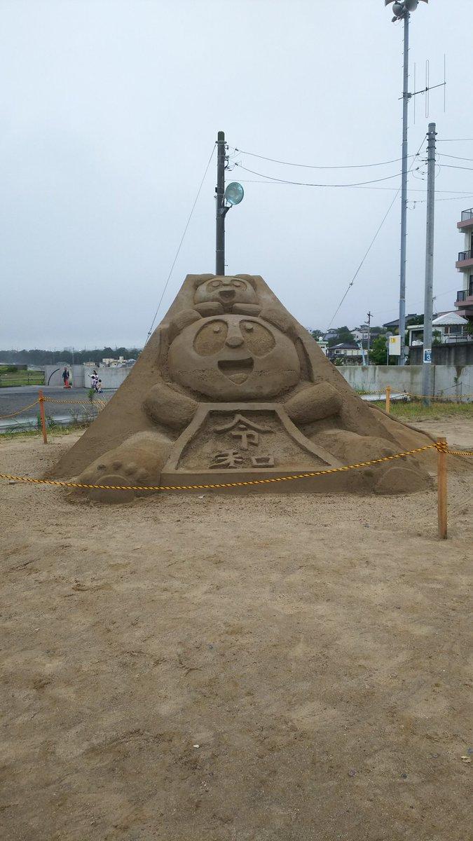 砂場にガチ勢現る!?「風の谷のナウシカ」の王蟲を砂で再現!