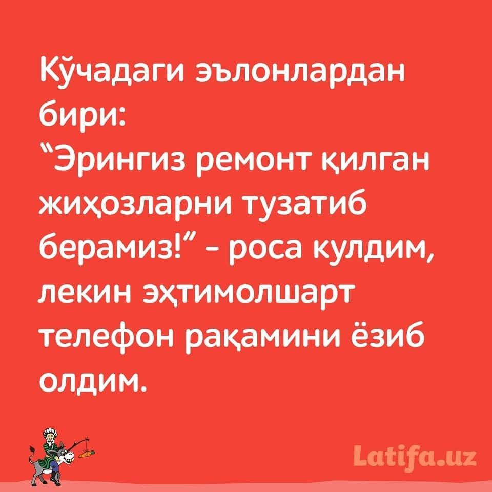 #latifalar #prikollar #loflar #uzbekistan #uzb #uz #tashkent #toshkent #latifa #latifa_uzpic.twitter.com/Emzd1stpdm