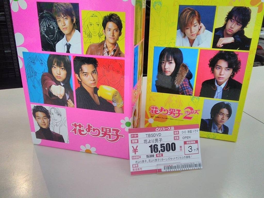 ハードオフ釧路鳥取大通店の画像