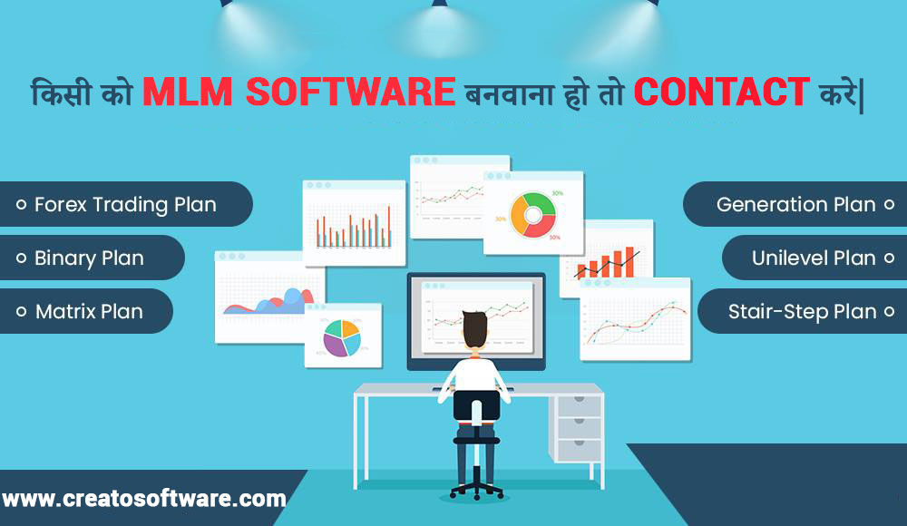 किसी को MLM Software बनवाना हो तो contact करे| #Creato #Creatosoftware #Startup #Softwaresolution #softwaresolutions #mlmsoftware #mlm #onlinebusiness #directselling #multilevelmarketing #networkmarketing #mlmsuccess #mlmsoftwaredevelopment #mlmsoftware #softwaredeveloper #nbfc https://t.co/wWSCfCfTqp