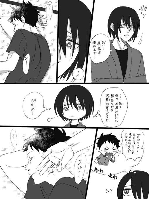 隊 森 ノ 消防 炎炎 紅