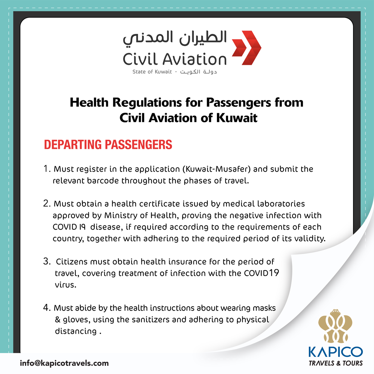 Important Health Regulations from Civil Aviation for passengers who are traveling.  الطيران المدني يصدر البروتوكول الصحي للمسافرين  #kapico #kapicotravels #civilaviation #kuwait #covidsafetymeasures #healthmeasures #healthregulations #traveling #kuwaitmousafer #travelmeasures https://t.co/qr7qwoqFgf