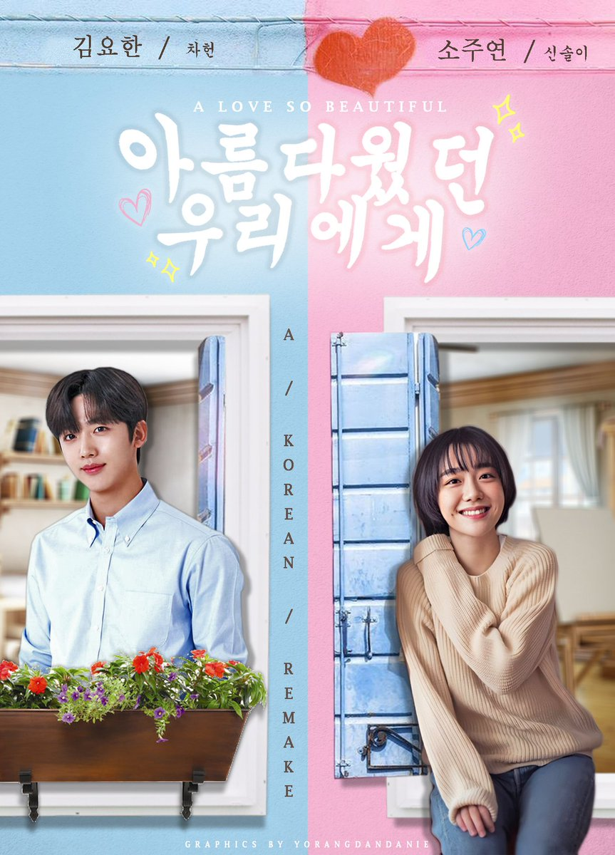 A Fangirl S Heart On Twitter This Fan Edit Poster Of Beautiful Us Literal The Korean Remake Of The Chinese Drama A Love So Beautiful Is Just So Great I M Really Excited For