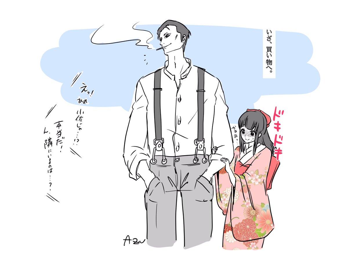 "টুইটারে AZU: ""【煙と蜜】 2人のことが軍の方々にも知られて ..."