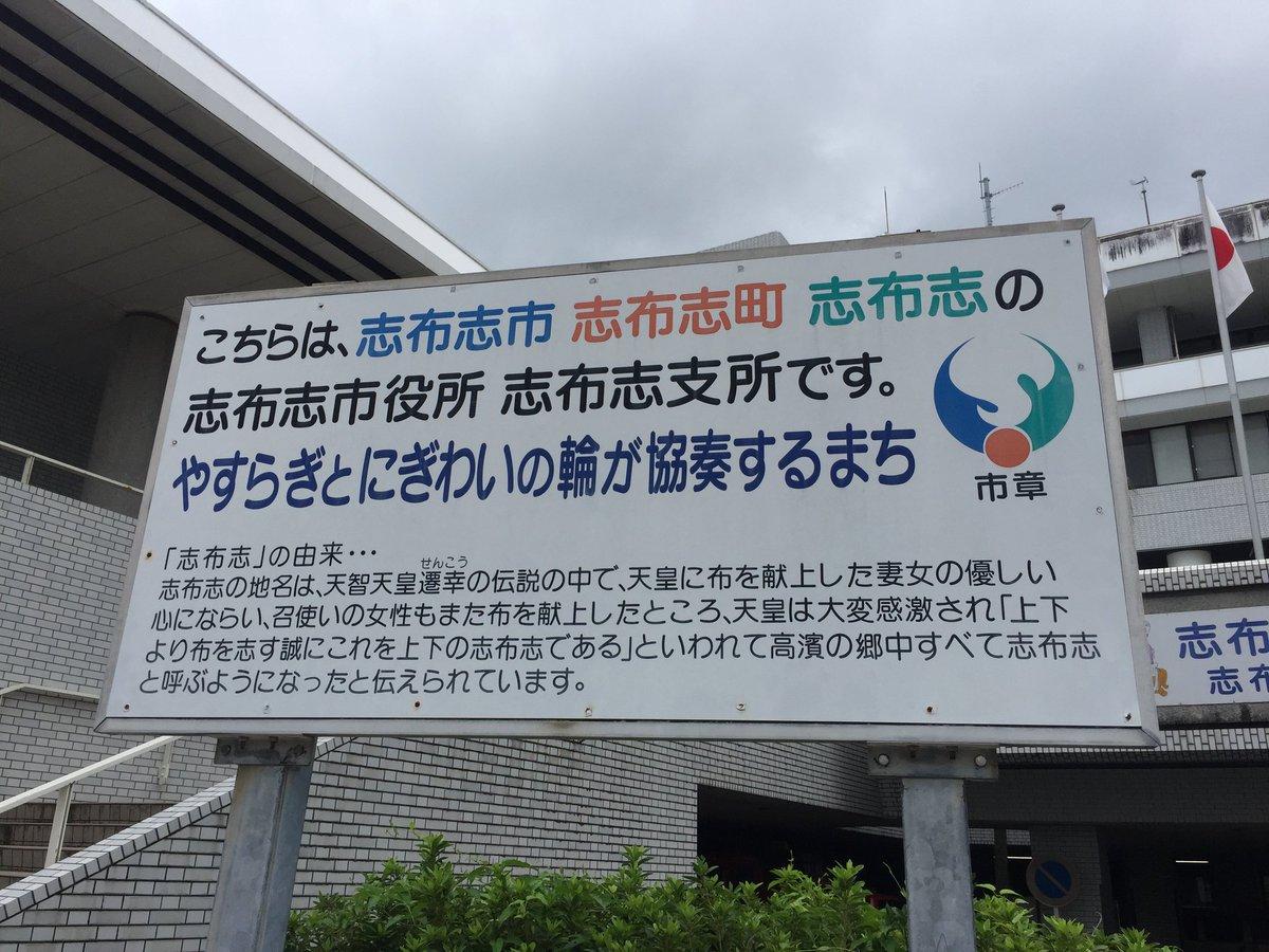 全国でキャッシュレスが一番進んでいる県は千葉県!