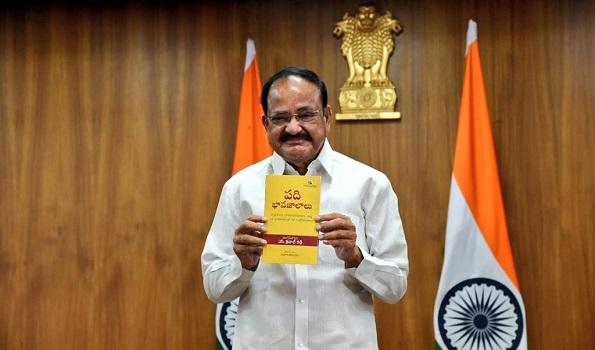 Vice-President unveils Padi Bhavajaalal, Telugu version of Late S Jaipal Reddy's Ten Ideologies' book @VPSecretariat #JaipalReddy #Telangana