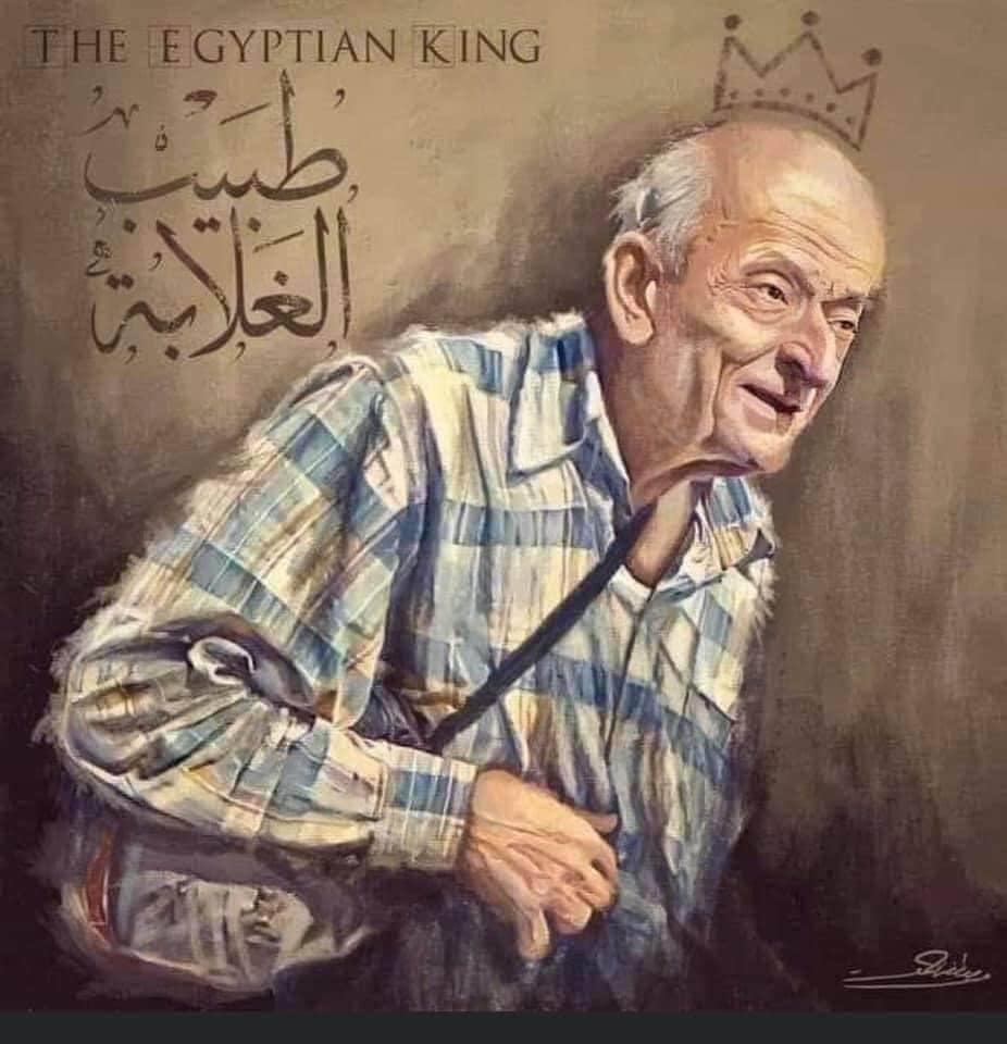 كل يوم يموت أطباء ولا نعرف عن أحدهم شيئًا ما الذي كان يفعله د.  #محمد_مشالي في حياته كي يدعو له بالرحمة كل هؤلاء المسلمين والعرب يوم موته؟ #طبيب_الغلابة https://t.co/htcm7jus73
