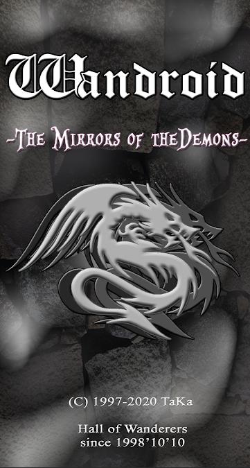 レトロなウィザードリィな3DRPGですよかったらプレイしてみてくださいWandroid#7 -TheMirrors of the Demons-iPhone版Android版#wandroid#wandrium#wanderers#wizardry#ウィザードリィ