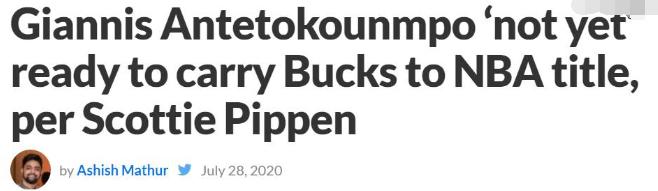 MVP給你,但總冠軍就別想了!皮本看衰字母哥:他不僅沒準備好,且會傷害球隊!-黑特籃球-NBA新聞影音圖片分享社區