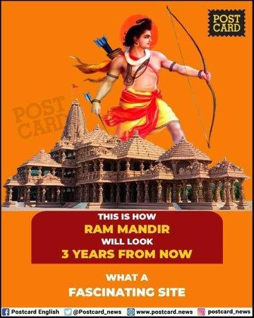 Jai Shriram  #jaishriram #hindu #harharmahadev #india #hinduism #jaishreeram #jaihanuman #bajrangbali #shriram #mahadev #hanumanji #ram #lordhanuman #lordrama #ramayana #shiva #hanumanjayanti #jaimatadi #jaimahakal #siyaram #bjp #ramayan #narendramodi #bholenath #jaisiyaram https://t.co/C9MwnAVALu
