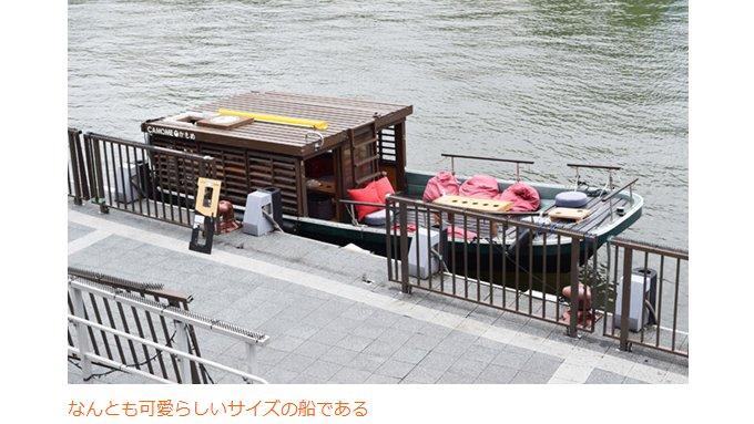 かつて真珠の養殖船だった小さな船で大阪の川を行く。川と船が大好きなご夫婦が今日も運航しています。朝ごはんが食べられるプランがあると聞き乗ってきました。定員10人以下のクルーズ船「御舟かもめ」の最近とこれから  #DPZ