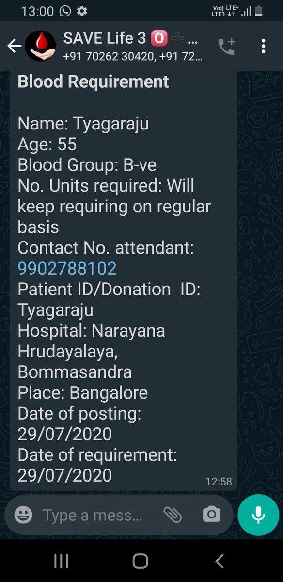 @AshwiniMS_TNIE #urgent