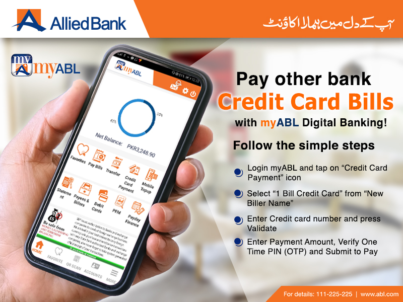Now pay other bank credit card bills with myABL Digital Banking with utmost convenience.  For more details please visit: https://t.co/EiI5Fd7d9h    #DigitalBanking #OnlineBanking #myABL #CreditCard #Onlinepayments #Cardpayments https://t.co/0rVJ8y7qud
