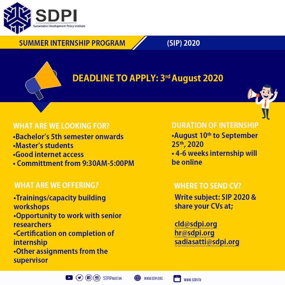SDPIPakistan photo