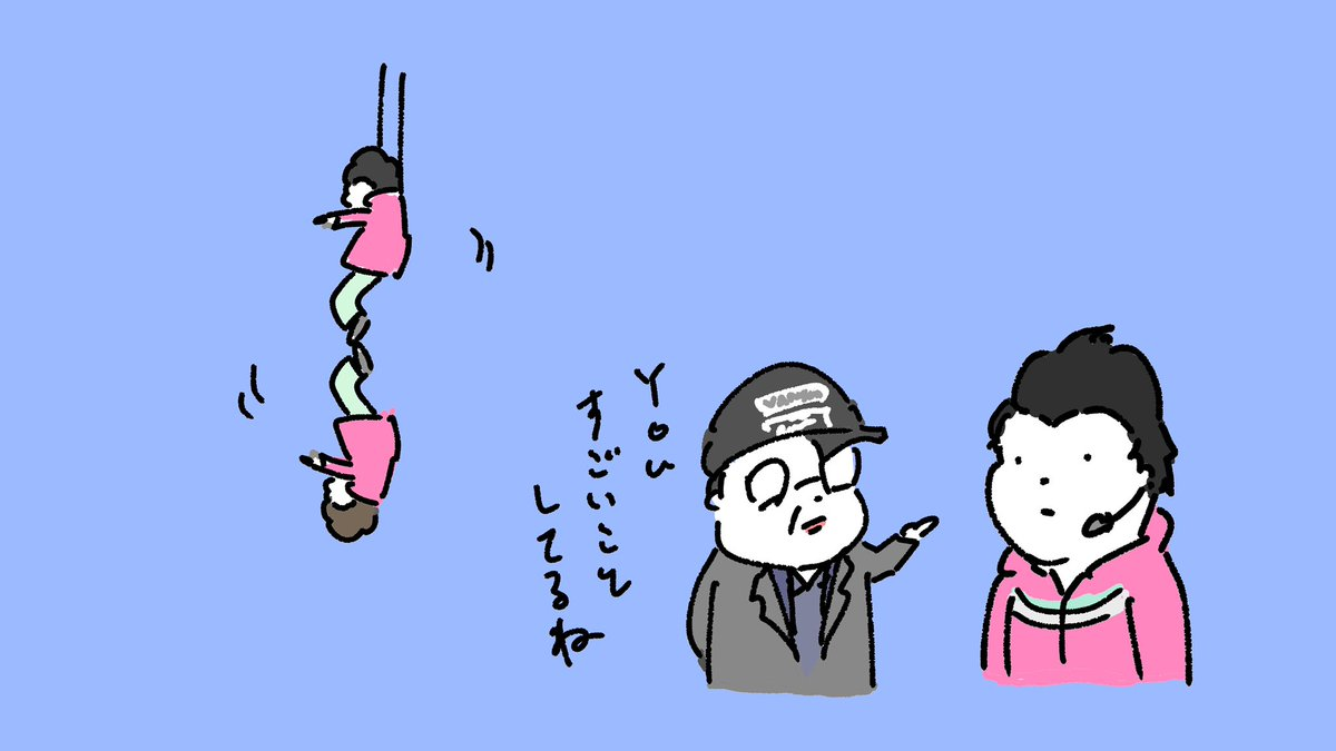 ツイッター ヤフー 嵐