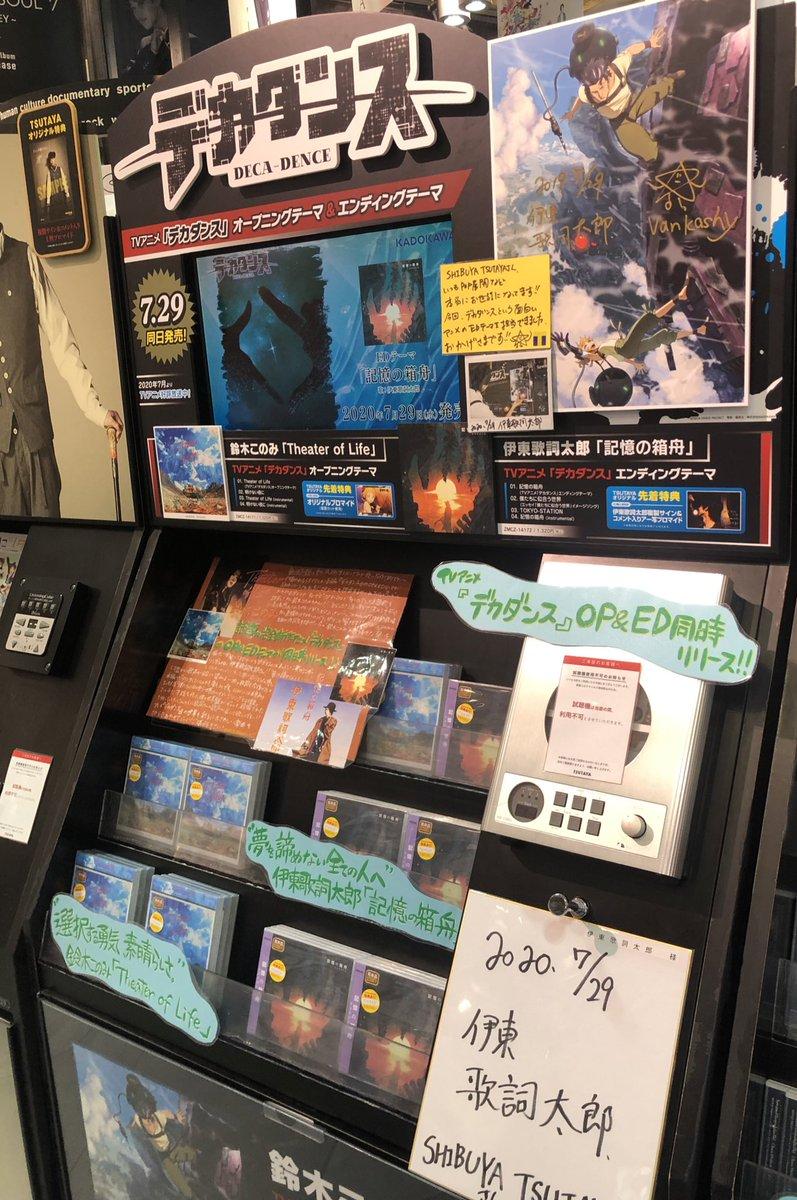 SHIBUYA TSUTAYA GAME/ANIMEさんの投稿画像