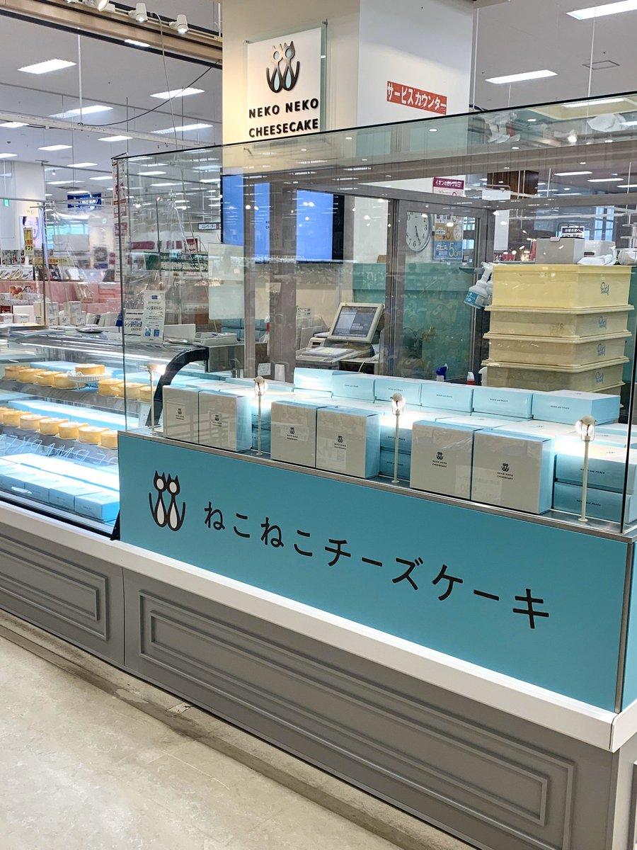 名古屋 ドーム イオン