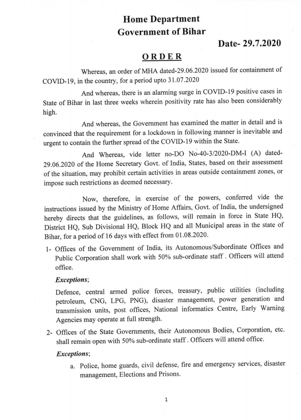 Lockdown extended in Bihar for a period of 16 days effective from 1st August in wake of #COVID19