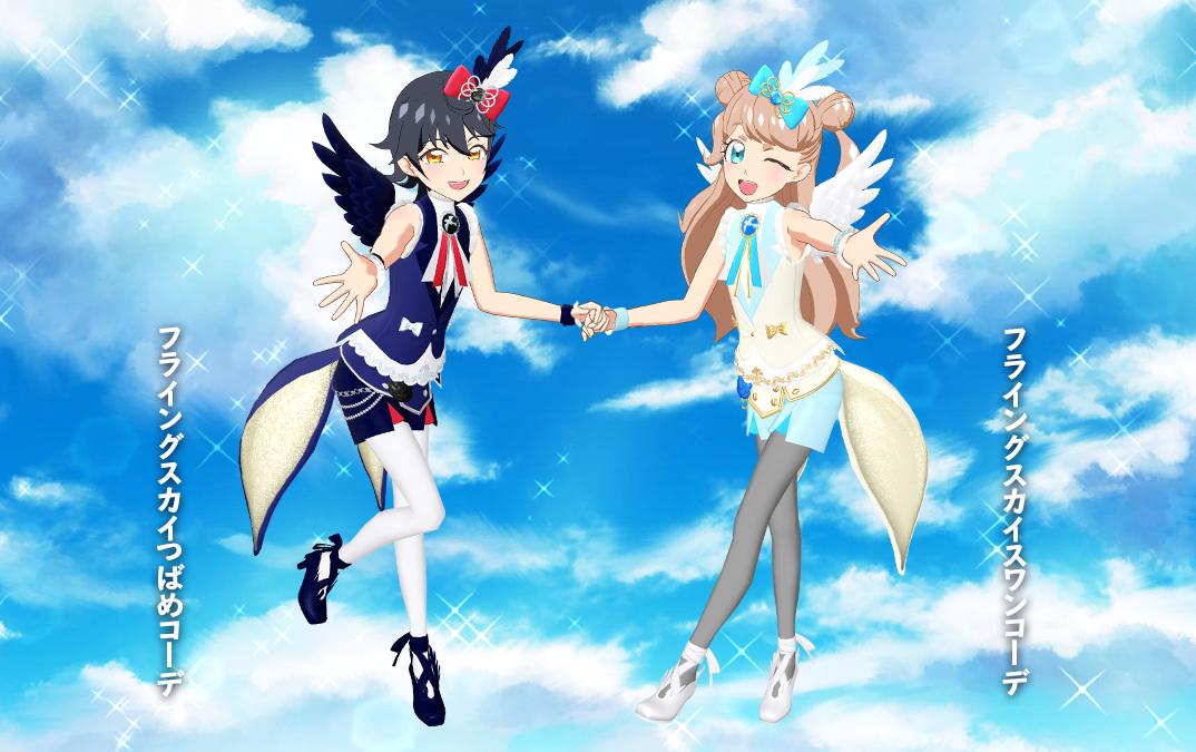 【キラッCHU】今日も、8月27日(木)からゲットできる、プリたま2弾のおすすめニコチケコーデを紹介するッチュ♡フライングスカイコーデを着てライブしたら、鳥のように空を飛べちゃいそうな気がするッチュ~!#prichan #プリチャンスクープ