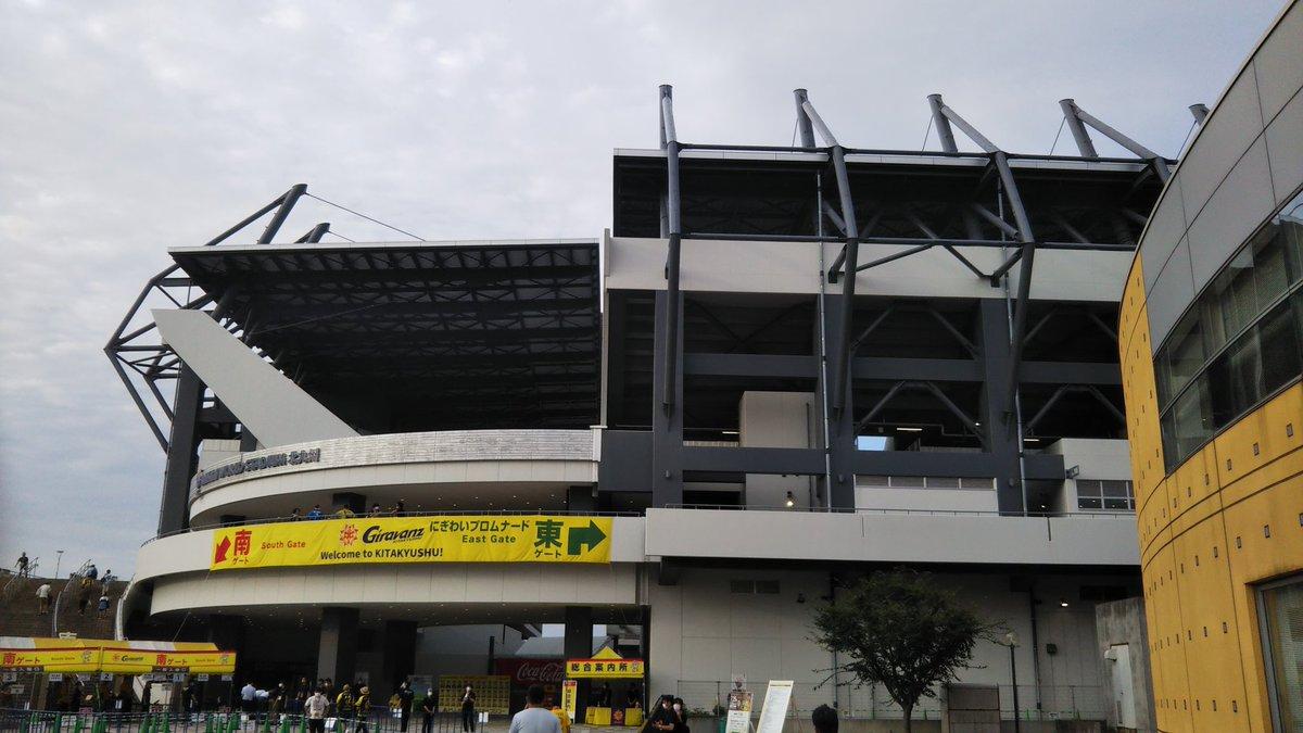 今日は徳島ヴォルティス戦⚽️ #J2 #ミクニワールドスタジアム #ギラヴァンツ北九州 #徳島ヴォルティス https://t.co/IShOHN4NLU