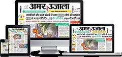 Aaj Ka Panchang 29 July Shubh Muhurat Rahu Kal Daily Horoscope Pradosh Purnima Amavasya And Vrat Festival - आज का शुभ मुहूर्त, राहुकाल, शुभ अंक और दैनिक राशिफल, सप्ताह के प्रमुख व्रत-त्योहार - https://t.co/9VRHNslRFE 29, 2020 https://t.co/YTbttzwO3C