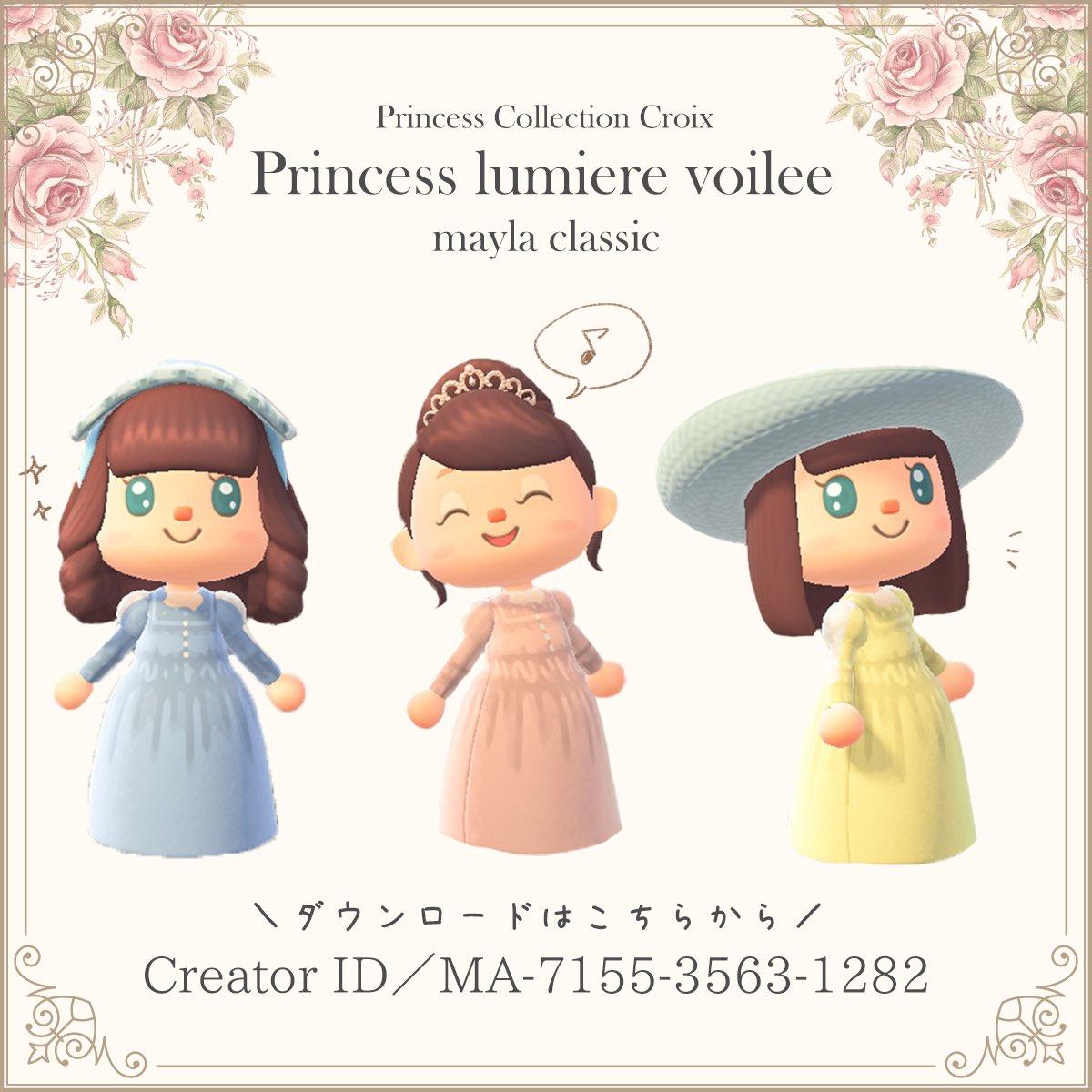 こちらの新作ドレス - プリンセス・ルミエール ヴォアレ - は#どうぶつの森 では無料でお楽しみいただけます!笑こちらからダウンロードして、どうぞお楽しみ下さい💕皆さんはどのプリンセスがお好みですか?☺️#マイデザイン #あつ森