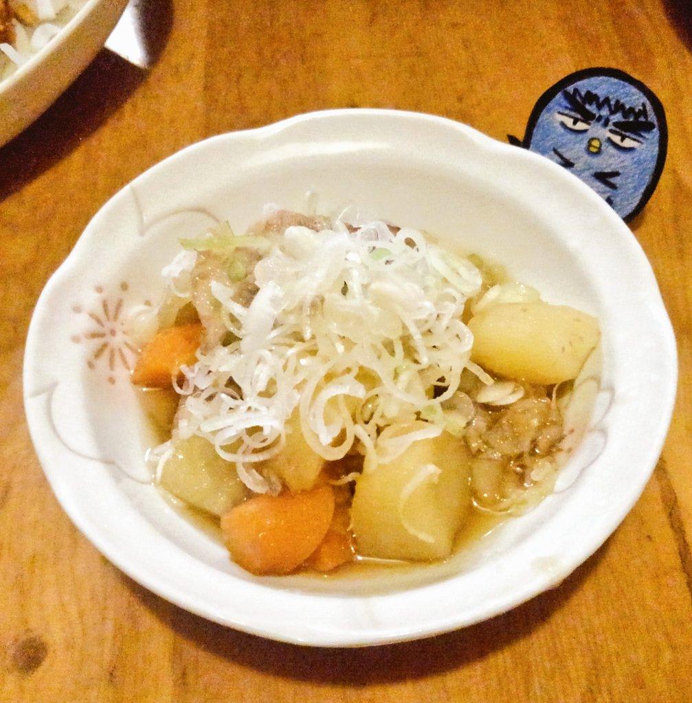"""🏀#笠松幸男生誕祭2020🏀こんなご時世なので、今年はお手製の肉じゃがでお祝い!(*˘ω˘)≡3自炊する海常3年組…下さい…(ー人ー)昔、あさイチで紹介していた""""切って、入れて、煮るだけ""""のこの『肉じゃが(フライパン)』、簡単&美味しいので大変オススメです♪→#kurobas"""