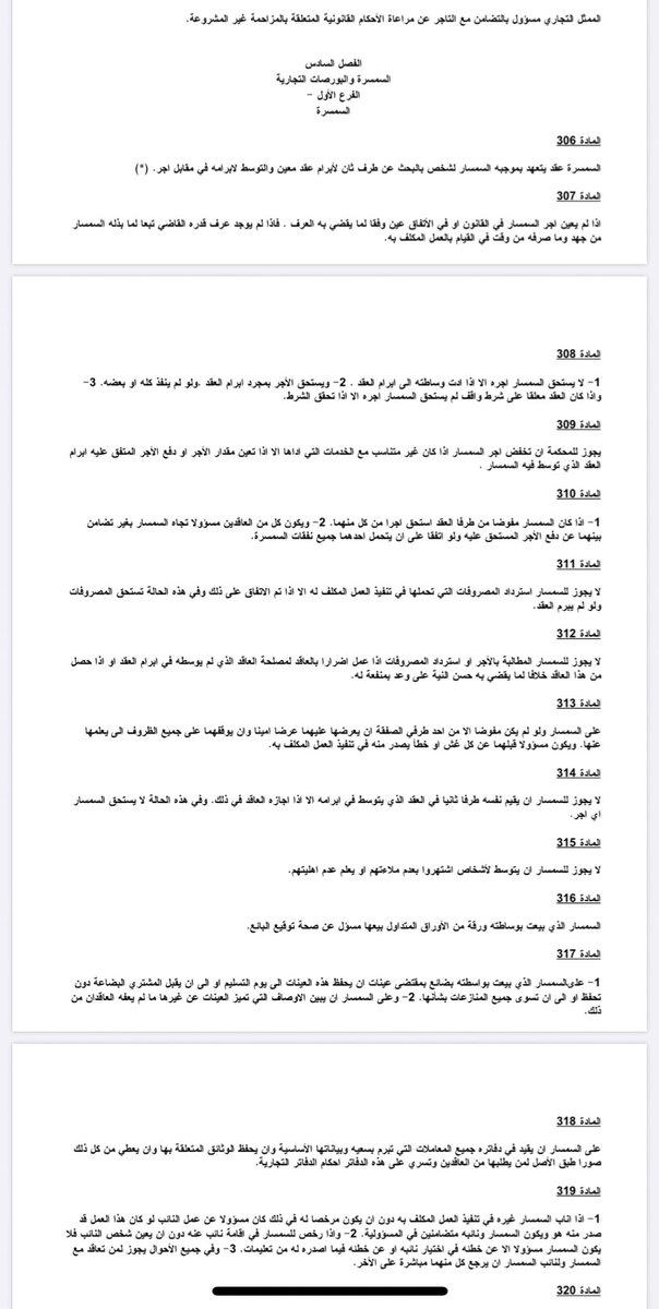 المستهلك الكويتي On Twitter واذا ايجار
