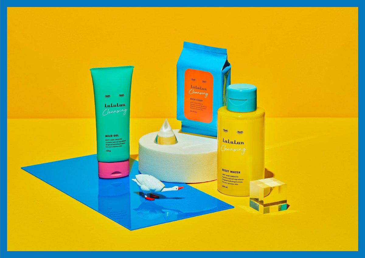 【LuLuLun CLEANSING】デザインも可愛く新登場!