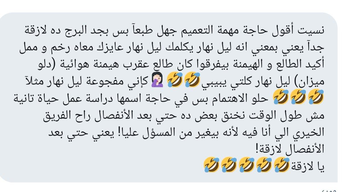 محمد حسن On Twitter طالع العقرب برج القوس