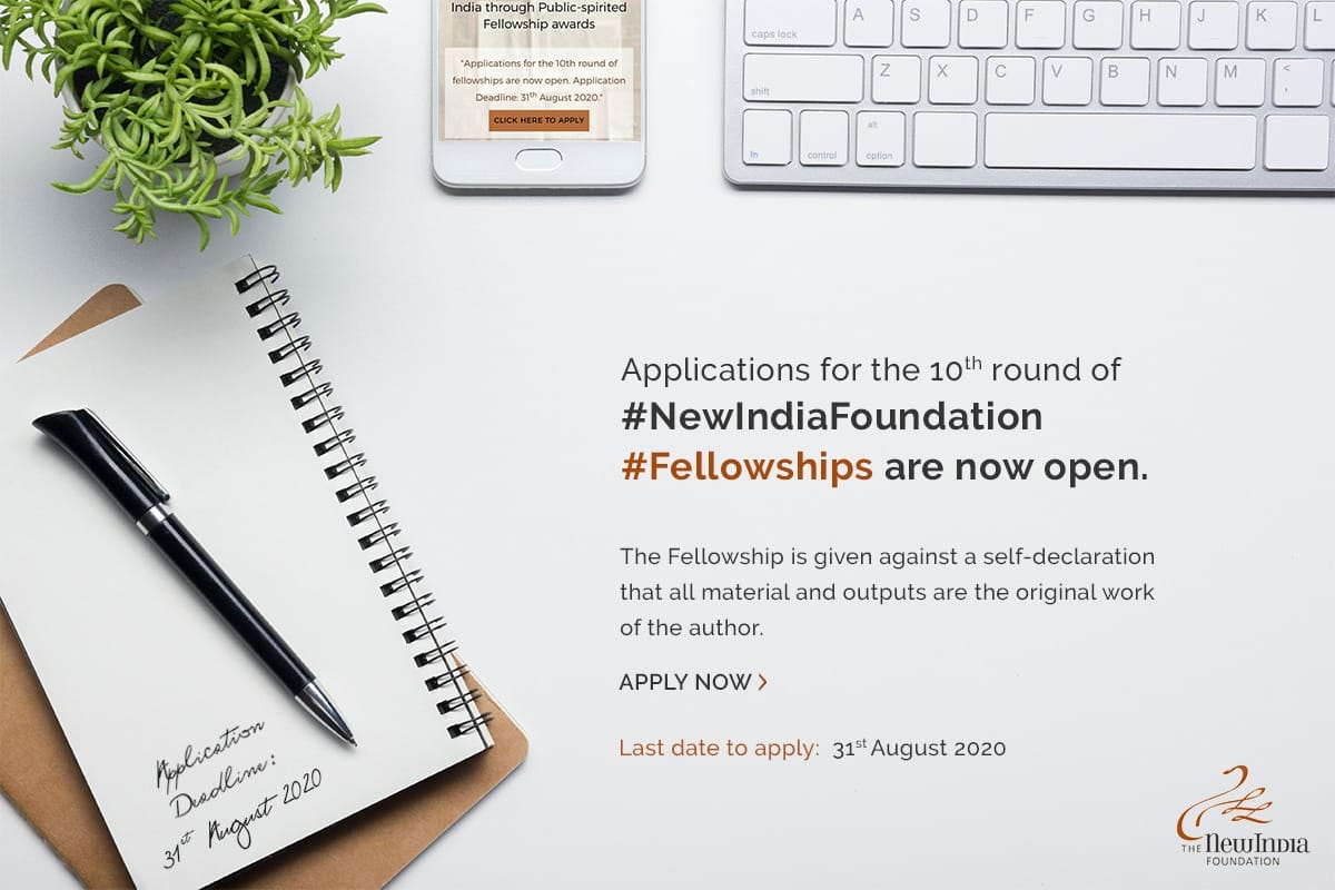 Those working on original non-fiction book projects on any aspect of Indian history since 1947, do apply for a New India Foundation Fellowship:  Application details here: https://t.co/Vgr5MymLHv   @NandanNilekani @srinathraghava3  @newindiafndtion https://t.co/a4pSSUFZxL