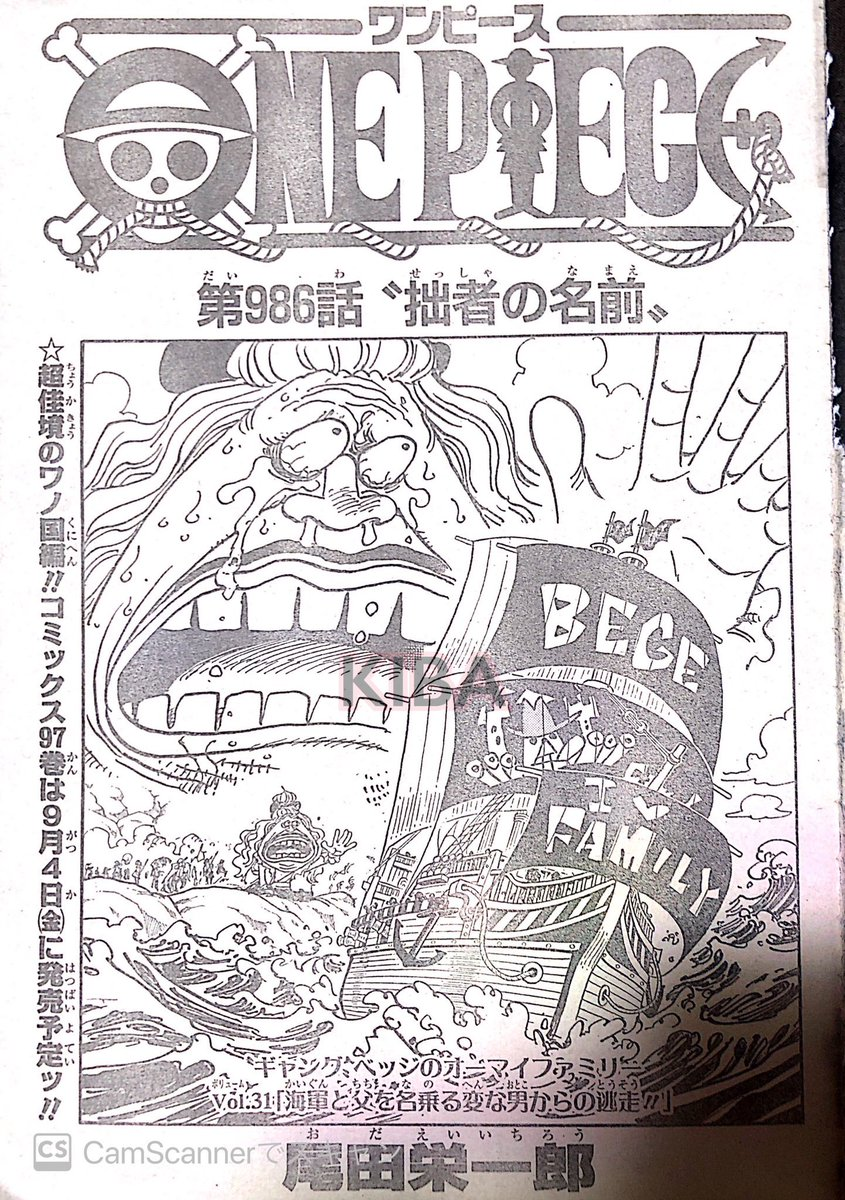 Omnitos Com On Twitter Major One Piece Chapter 986 Spoilers Onepiece986 Https T Co Z4tdxhvwzs
