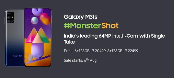 Samsung Galaxy M31s launch date - offers and price in India