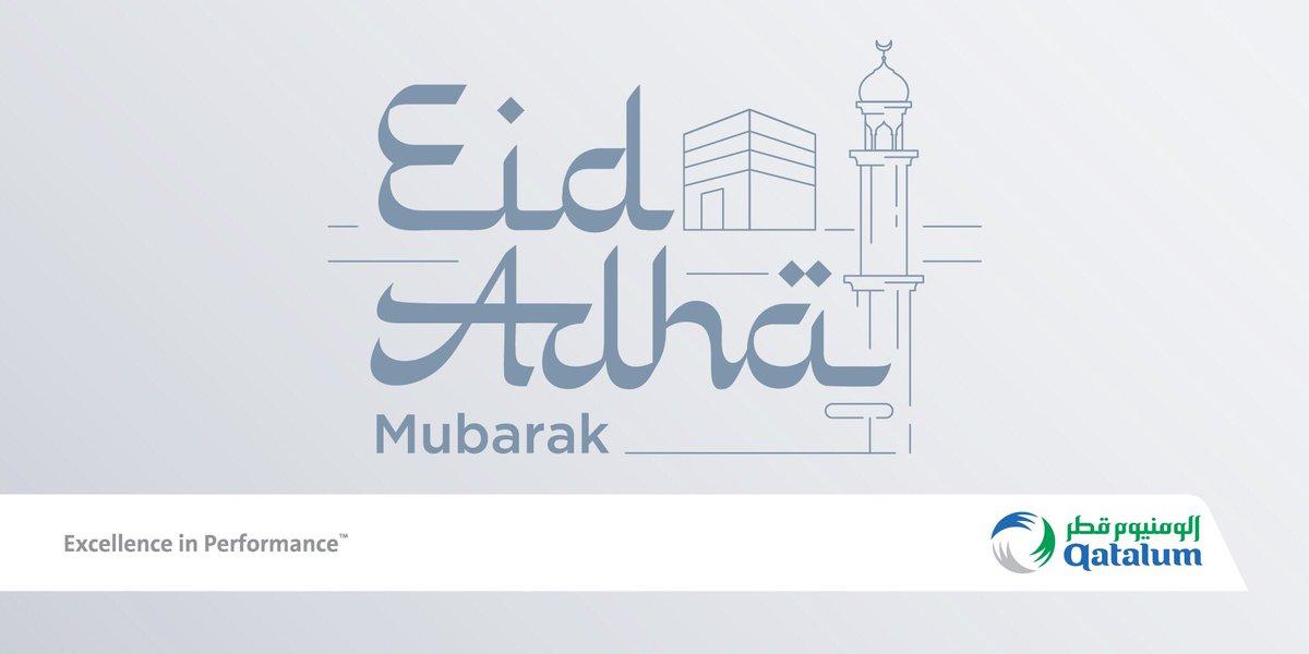 Qatalum wishes you Eid Adha Mubarak! قطر للألمنيوم تتمنى لكم #عيد_الأضحى مبارك  #eidmubarak #Qatar https://t.co/DL7vOPLZWF