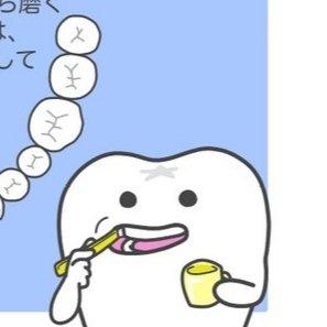 11月8日は『いい歯の日』。子供の食育にもオススメの歯の練り切りですがかわいい。