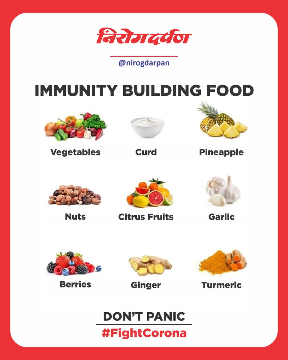 These Are Some Of The Easy Food Additions That You Can Do Within Your Daily Diet To Build Immunity  . . #Immunitybuilding #Health #Dotheimpossible #Itstime #Itstimetohealthy #Coronavirus #Fightcorona #Coronavirusspread #Informationaboutcoronavirus #Corona #Virus #Immunitypic.twitter.com/cl9cEJNTfN