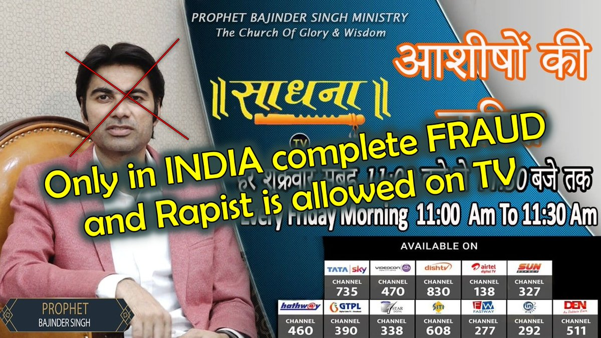 Bajinder singh a Christian Missionary ..his programs comes on 12 INDIAN TV channels... and is on bail right now .. with R A P E on charges  ---------------------------- My telegram group -- https://t.me/NoConversiongroup…pic.twitter.com/MuRfN6jEXw