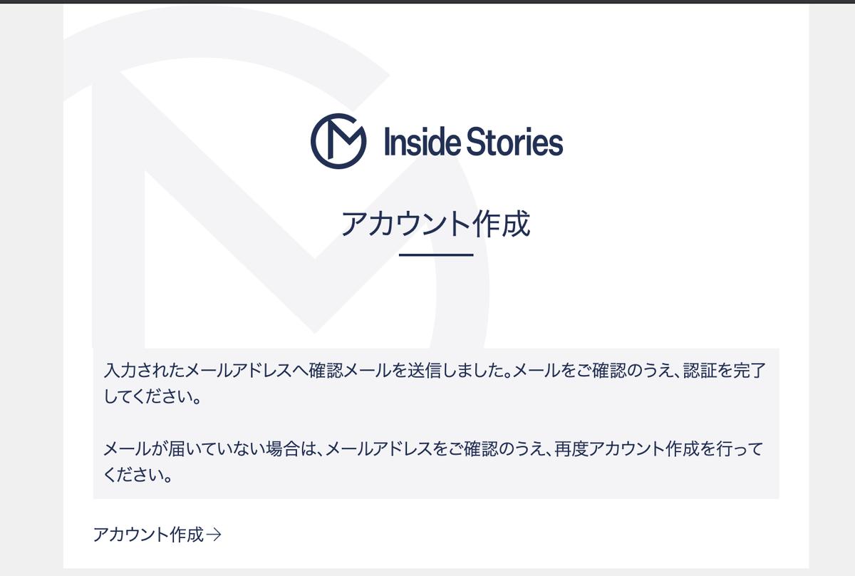 マコなり社長(@mako_yukinari )の新サービス、申し込んだ。社員めっちゃ抱えてるし、大規模だし、自分とはかなりタイプの違う起業家の人だからこそその頭の中の違いをぜひ見たい。個人的にはバキの話が超楽しみである。#バキ