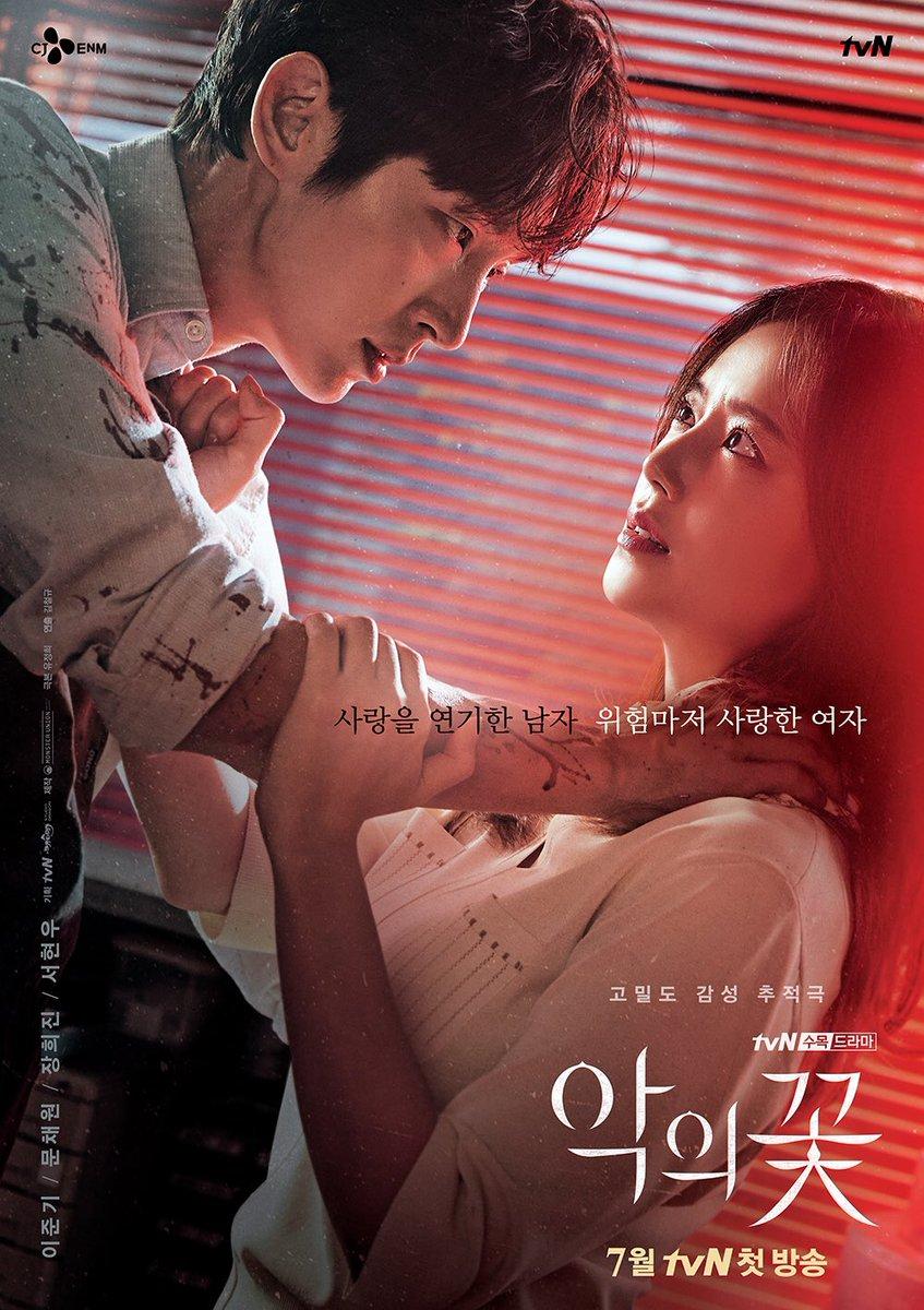ซีรีส์ใหม่ #FlowerofEvil ผลงานคัมแบคของ อีจุนกิ - มุนแชวอน เปิดเรื่องได้สมการรอคอย กับเรื่องราวของชายที่เบื้องหน้าอบอุ่นแสนดี แต่ดูเหมือนว่าเขาจะมีบุคลิกอื่นและความลับบางอย่างที่เก็บซ่อนเอาไว้ ซับไทยตอนแรก #ดูได้ที่Viu 👉🏻 https://t.co/vLqfWOYs3m   ใครดูแล้วบ้างๆๆๆ😆👍🏻 https://t.co/GKOcle8C1u