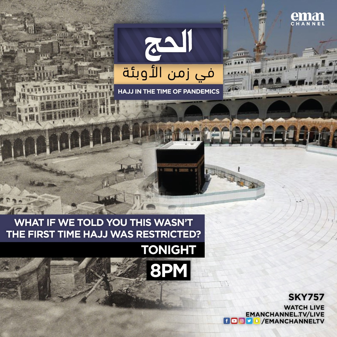 Tonight at 8PM (BST) join us as we search through history all the times and reasons as to why Hajj was restricted. Learn what happened in history that had stopped millions of muslims to perform Hajj.  Tune in:  ►On Sky | 757 ►On YouTube ►Online | https://t.co/4uvmv0DLTm https://t.co/XdS1XVu8ZY