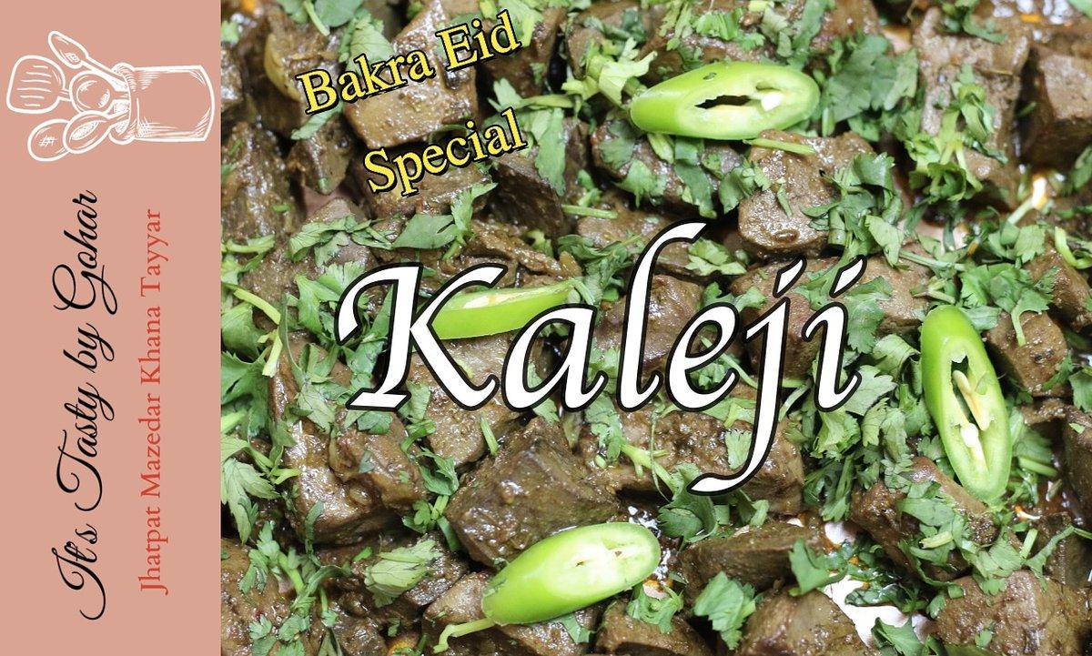 New Recipe Uploaded  Kaleji is MUST HAVE on the first day of Eid. #kaleji #kalejirecipe #eiduladha2020  #bakraeidspecial #quickrecipeideas #pakistanistyle #teamyoutube #youtube #itstastybygoharpic.twitter.com/GnPRPraTPu