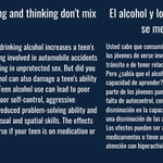 Image for the Tweet beginning: Drinking and thinking don't mix