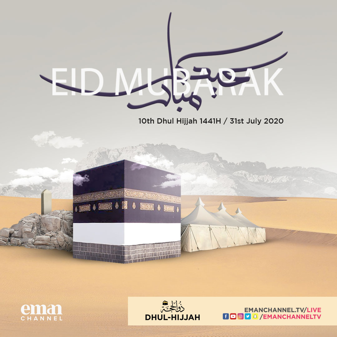 EID MUBARAK EVERYONE!  We pray you are safe and well on this auspicious occasion.  Have a wonderful day.  Make sure to join us LIVE throughout this blessed day and convey your greetings around the world!.  - Eman Channel https://t.co/gm1MZIzgLM
