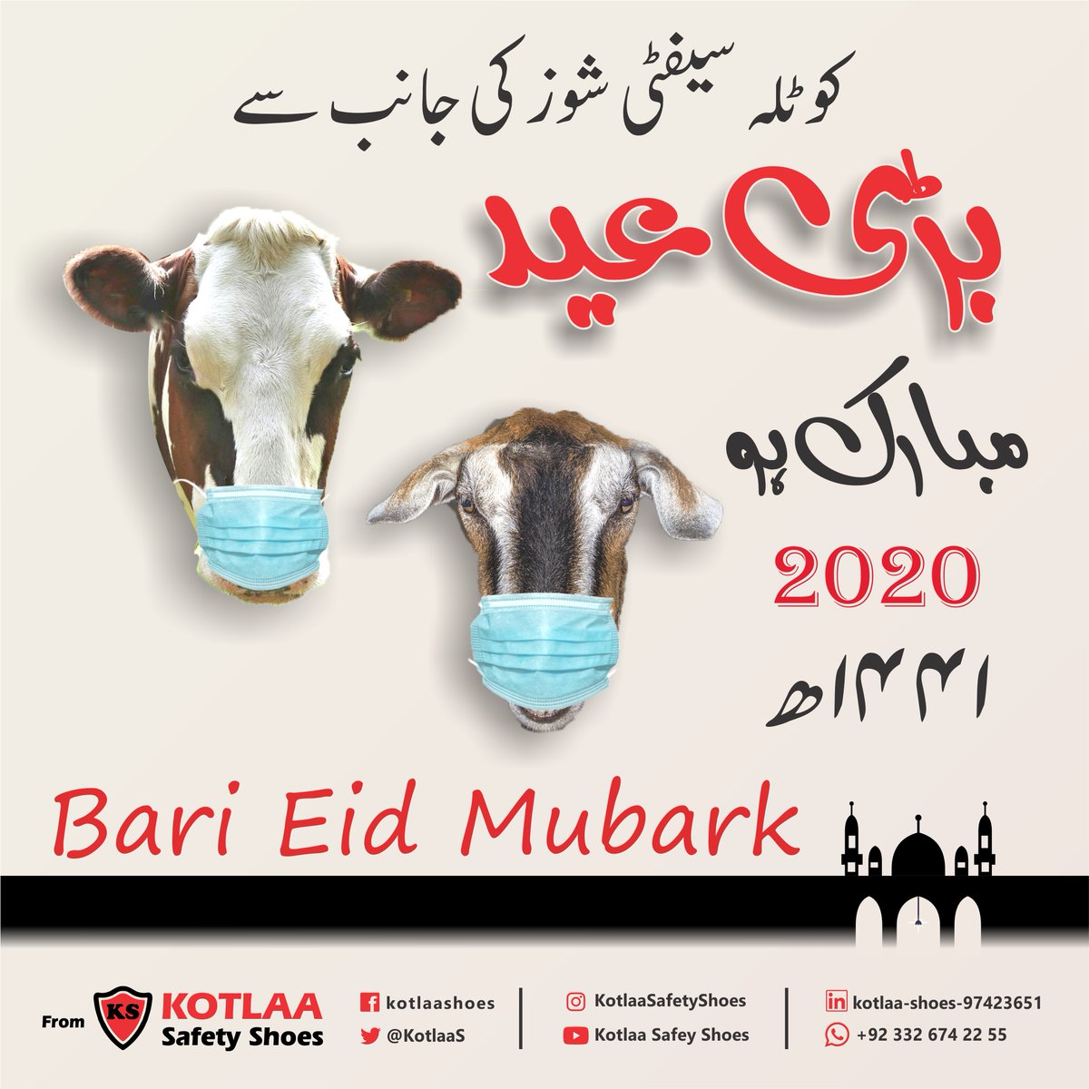 Save & share for #Eid #Day pic.twitter.com/S2RUkY95O3