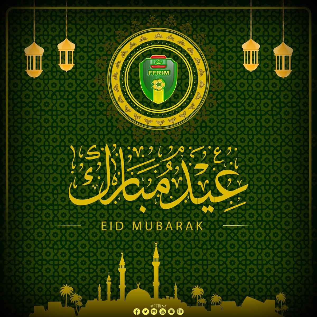 #FFRIM À loccasion de lAïd al-Adha, la @ffrim adresse ses meilleurs voeux au peuple mauritanien 🇲🇷 et à toute la Oumma islamique.