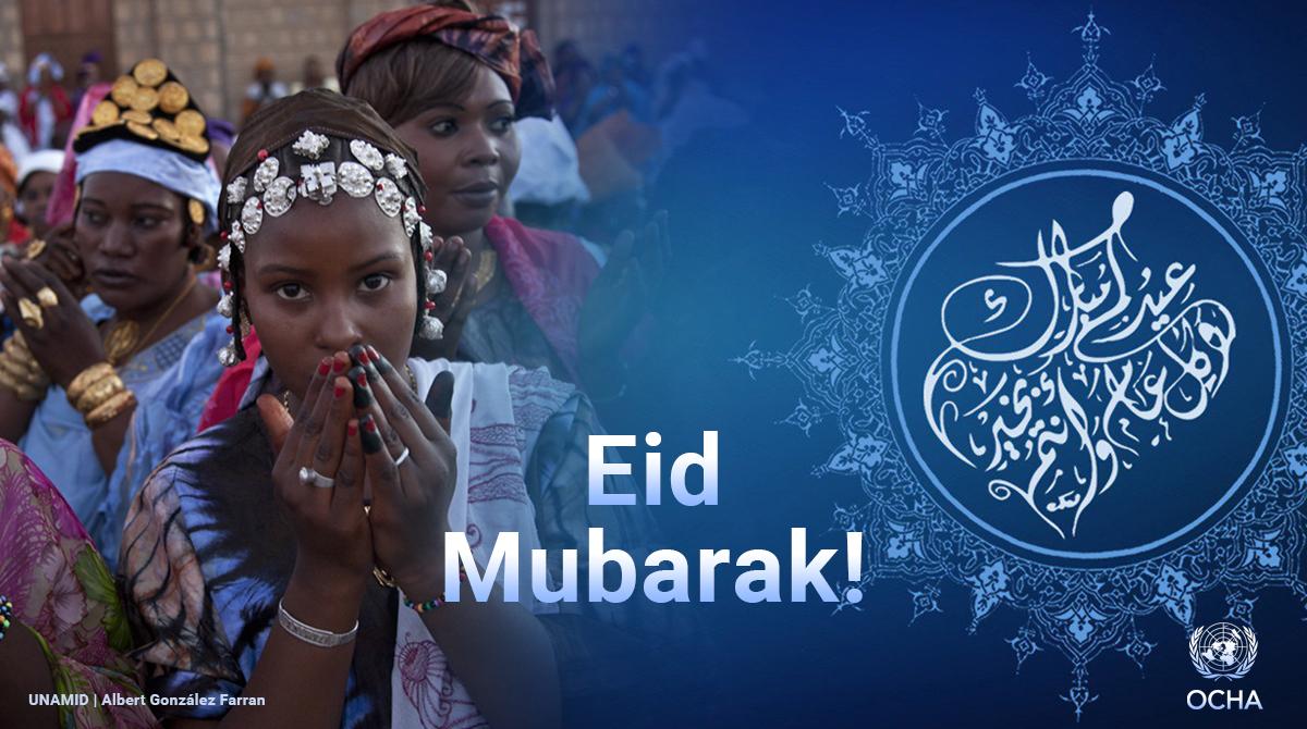 Eid Mubarak! Wishing all those who are celebrating a happy #EidAlAdha.