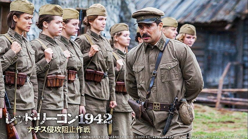 なぜこれがプラモデルに?下着の干し方を偉いオッサンに説教されるソビエト女性兵士!