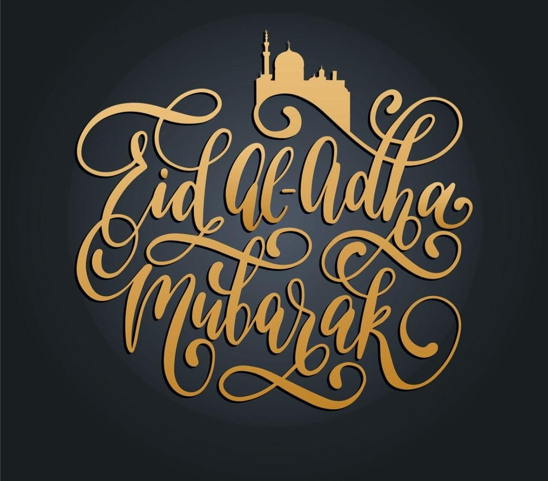 #EidMubarak https://t.co/XV1beSv6vy